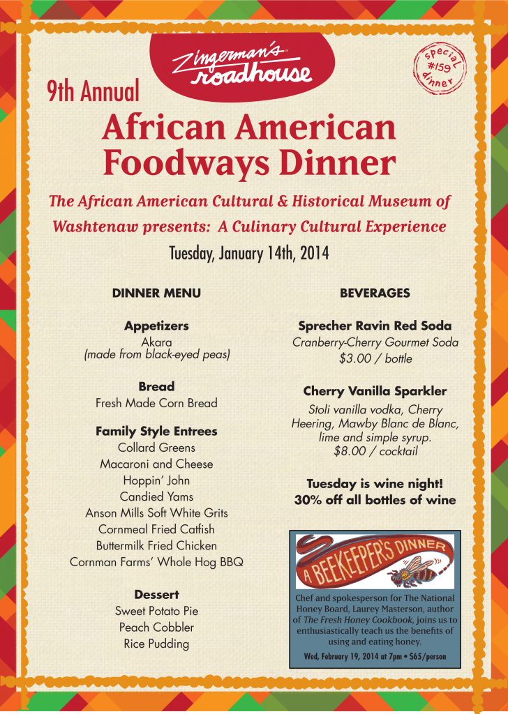 African american dinner a great success zingerman 39 s for African cuisine menu
