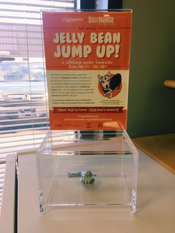 Jelly Bean Jump Up donation box